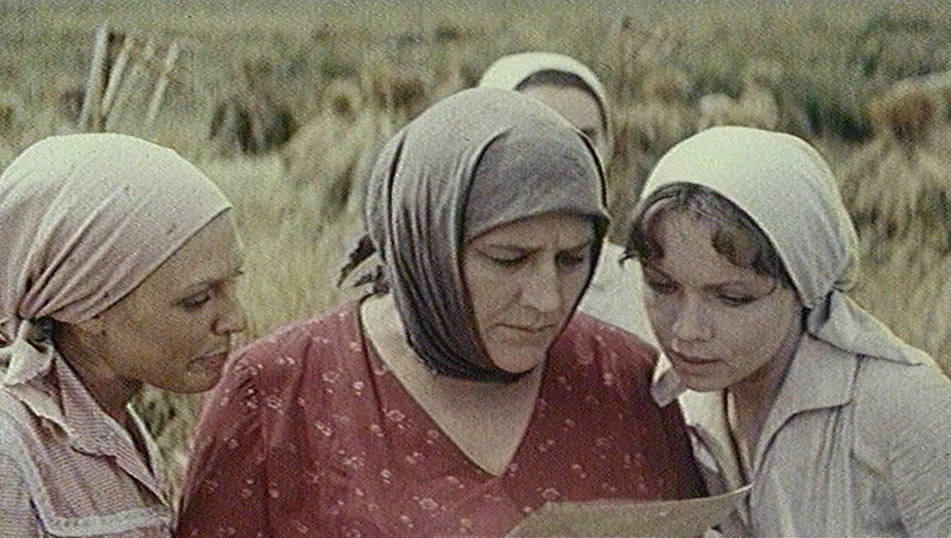 Трясина - Драма, Военный, Фильм