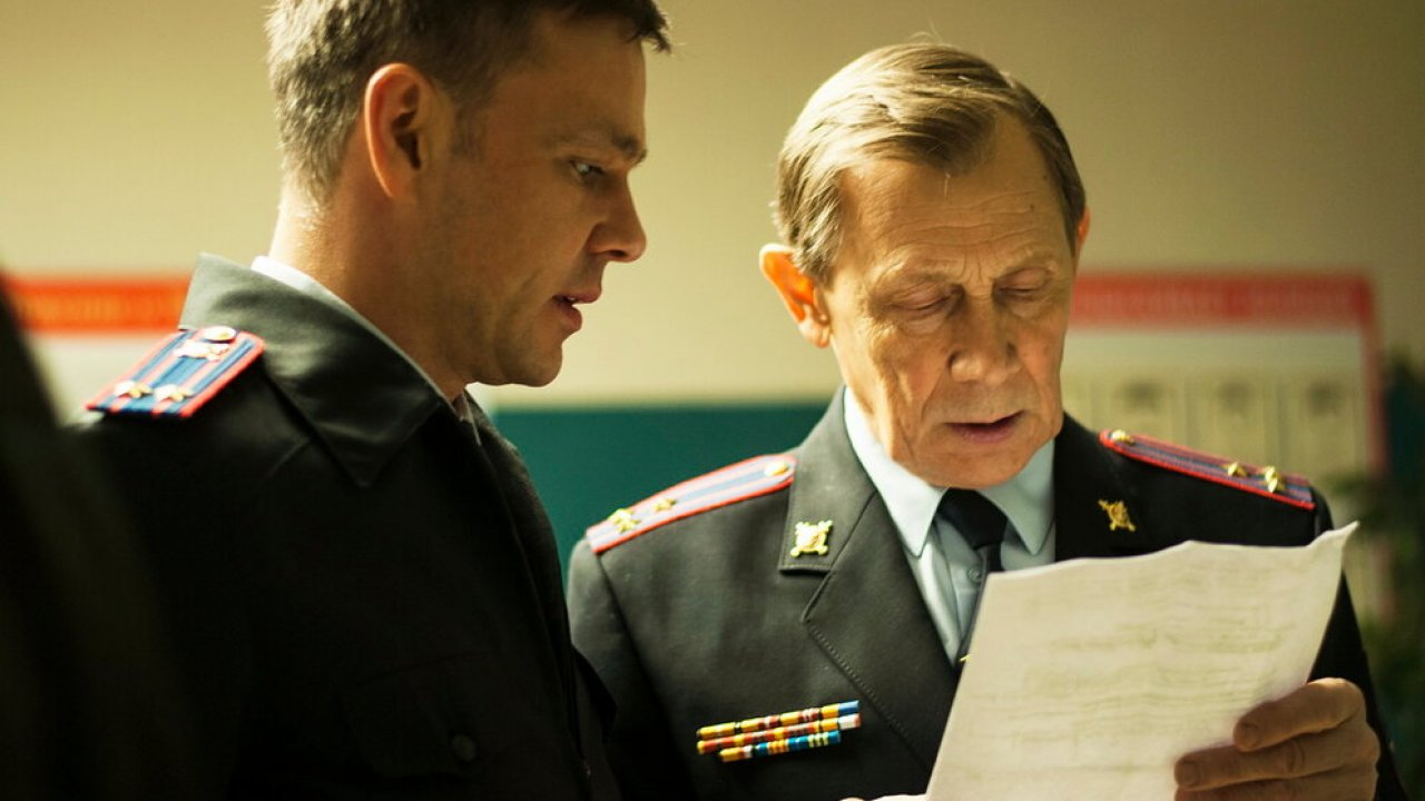 Гадалка - Детектив, Сериал
