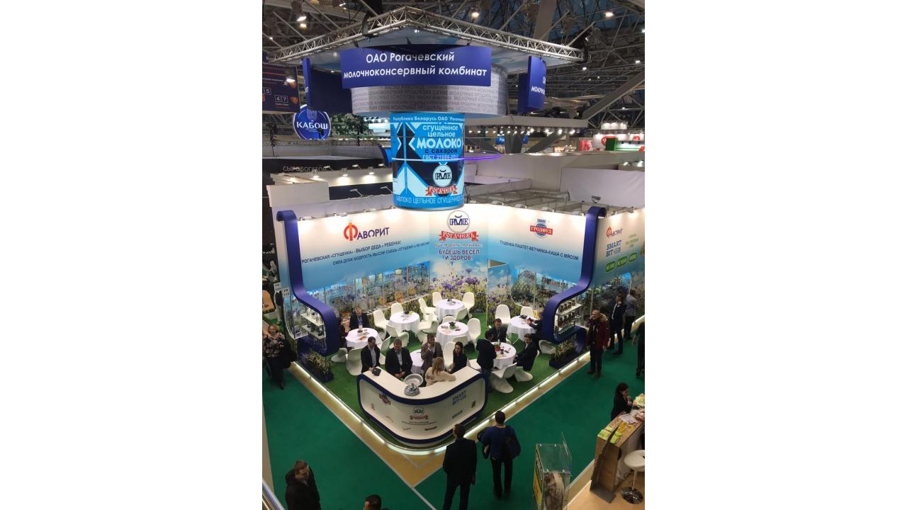 Компания «Первый канал. Всемирная сеть» — участник международной выставки «Продэкспо-2019»