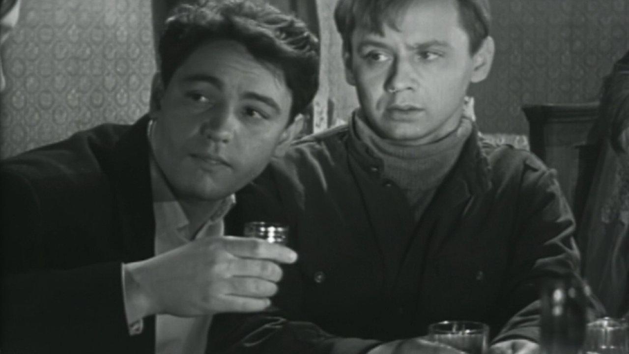 Молодо-зелено - Кинороман, Фильм
