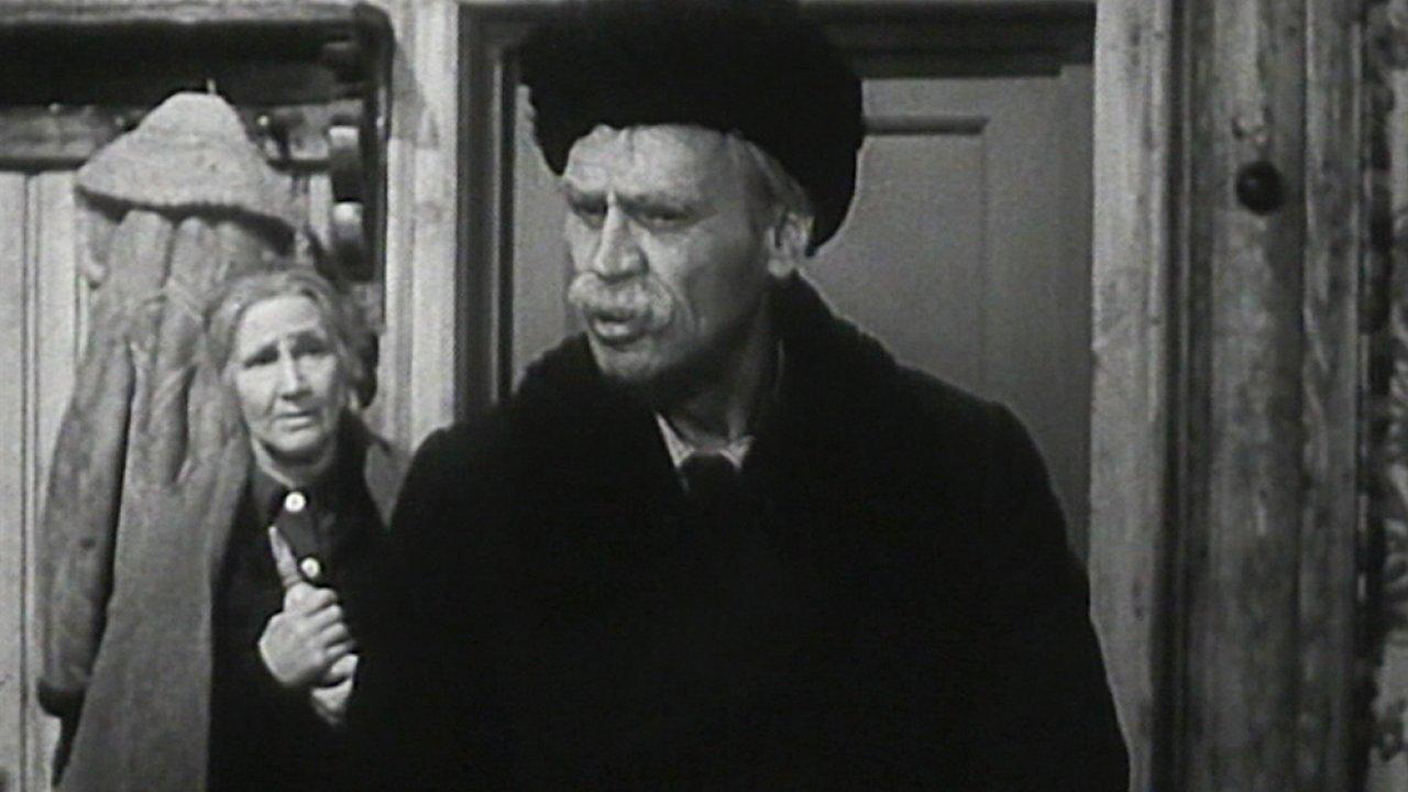 Жили-были старик со старухой - Драма, Фильм