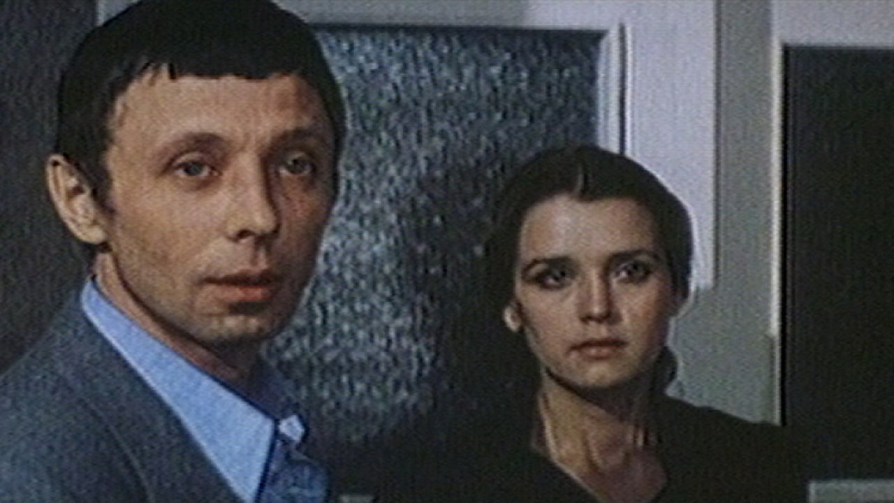 Незваный друг - Драма, Фильм