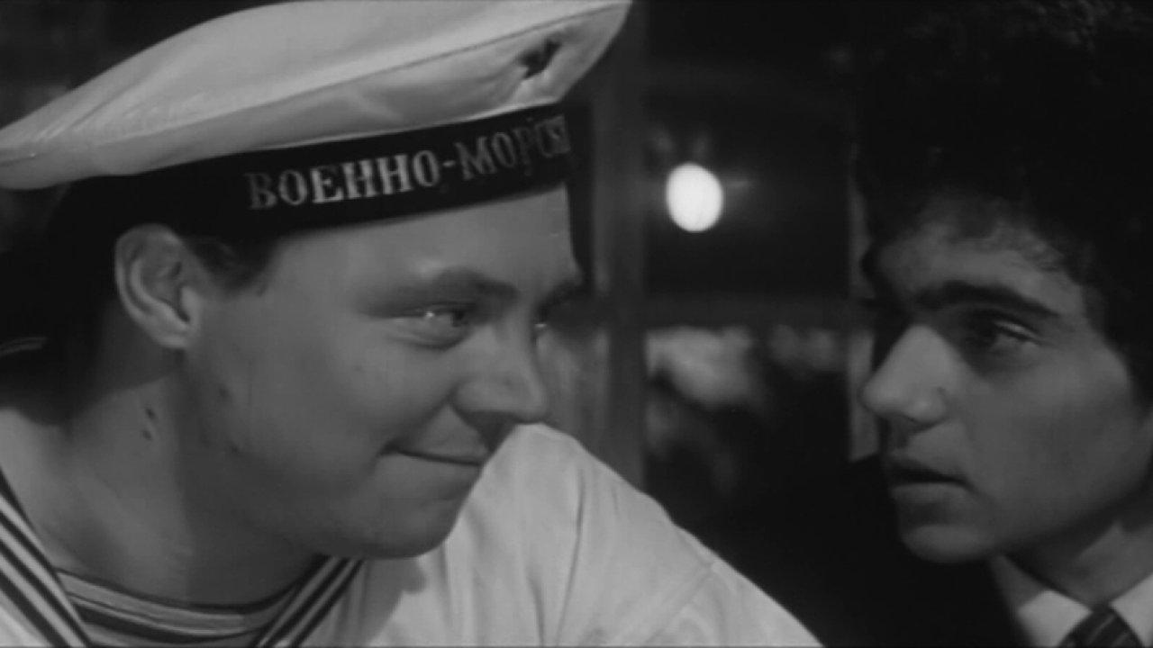 Чистые пруды - Киноповесть, Фильм