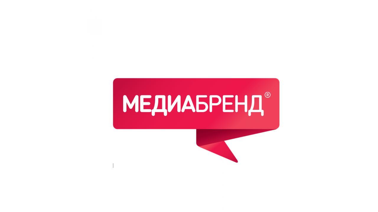 Медиабренд-2019