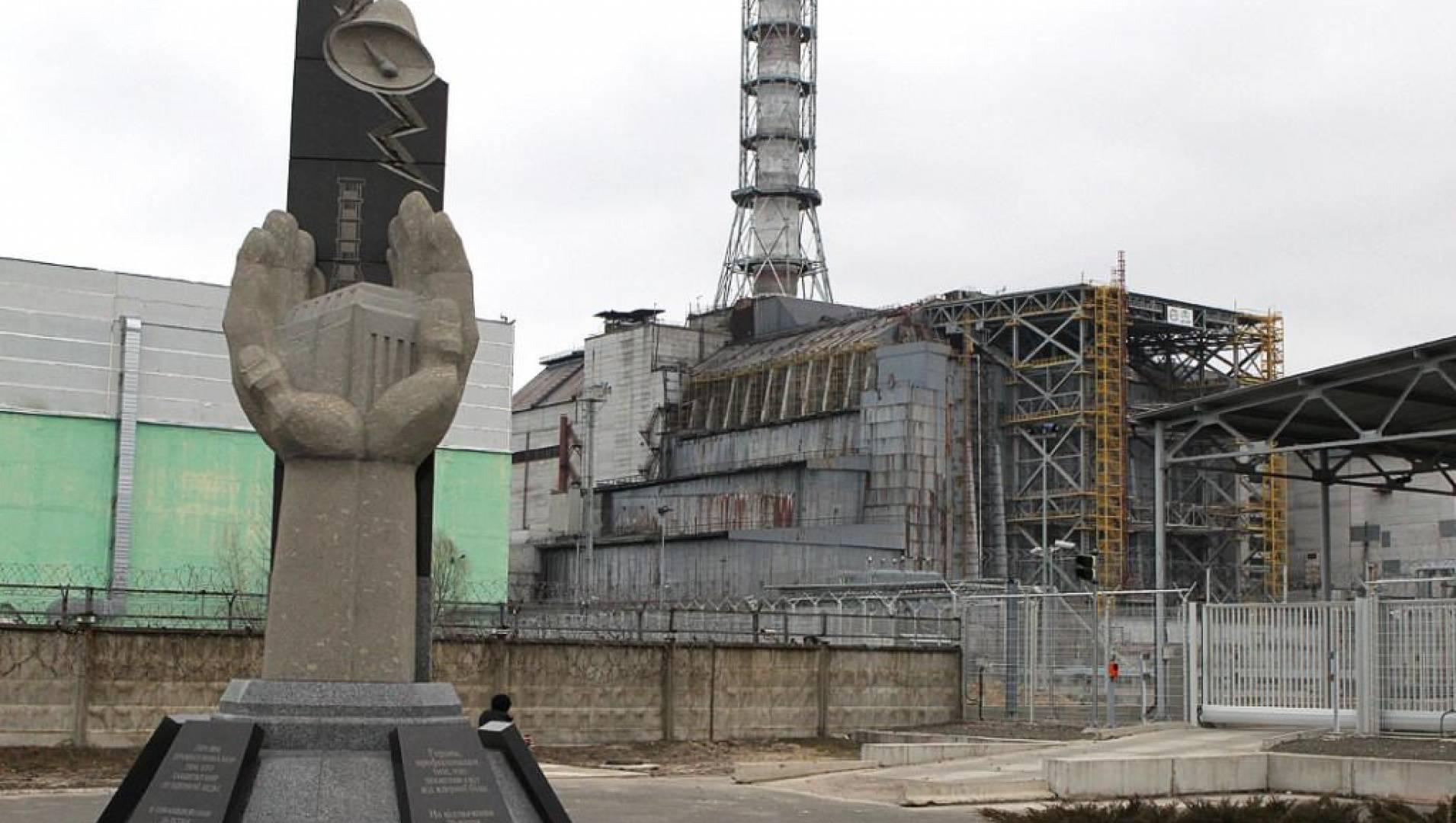 Чернобыль. Как это было - Документальный фильм