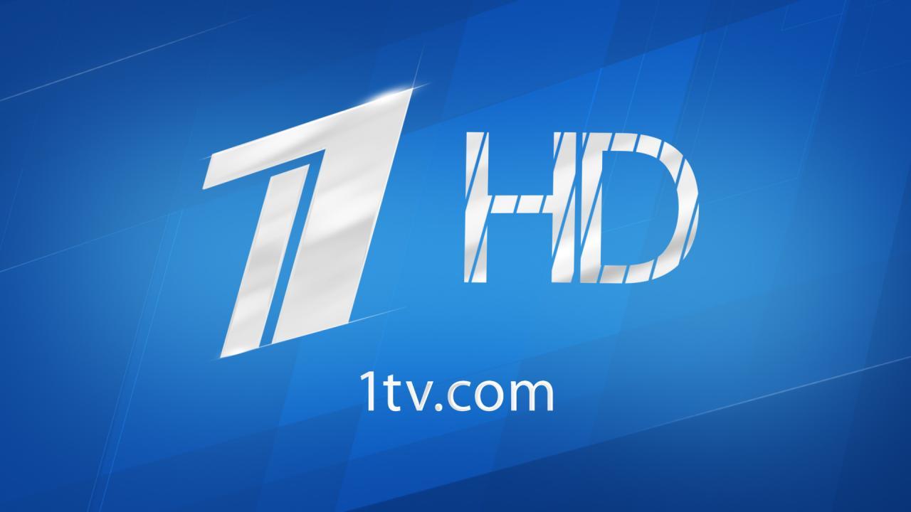 Первый канал запустил вещание за рубежом в HD-качестве
