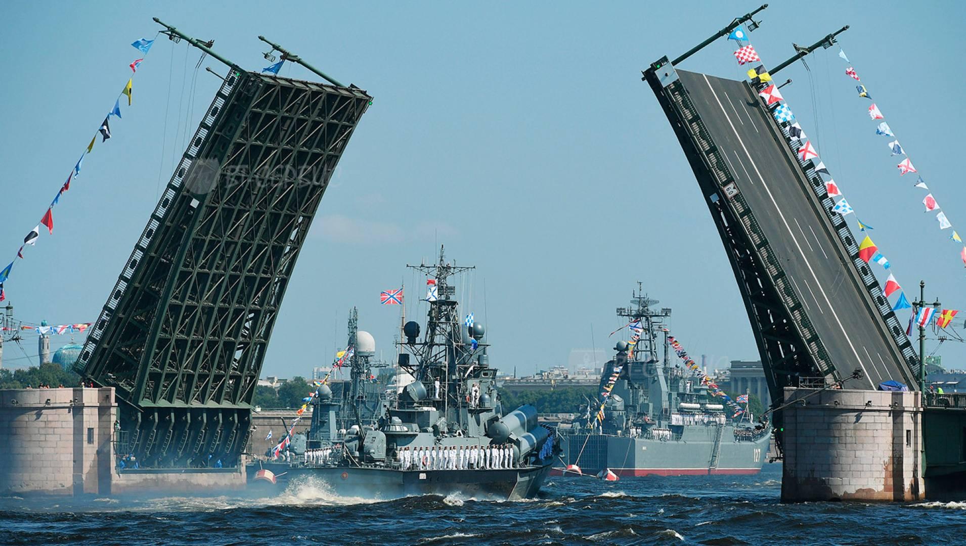 Торжественный парад ко Дню Военно-Морского Флота России - Программа