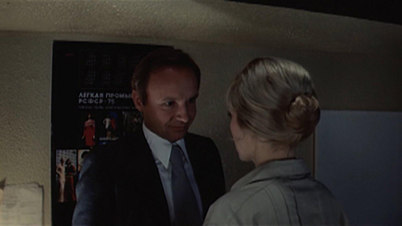 Страх высоты - Детектив, Фильм