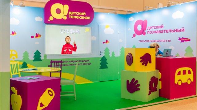 Телеканалы «О!» и «Карусель» — на выставке «Мир детства-2019»