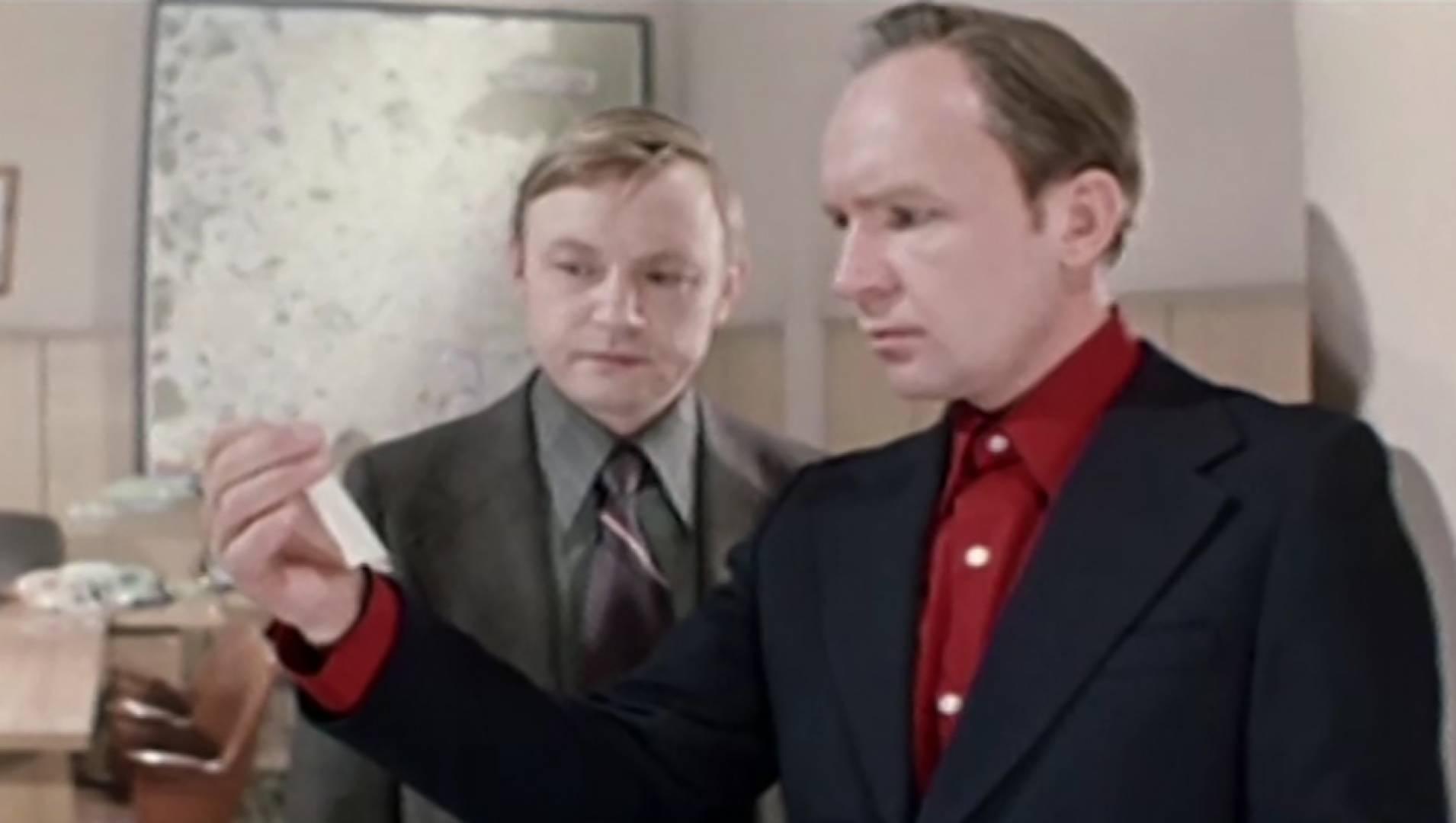 Расследование - Детектив, Фильм