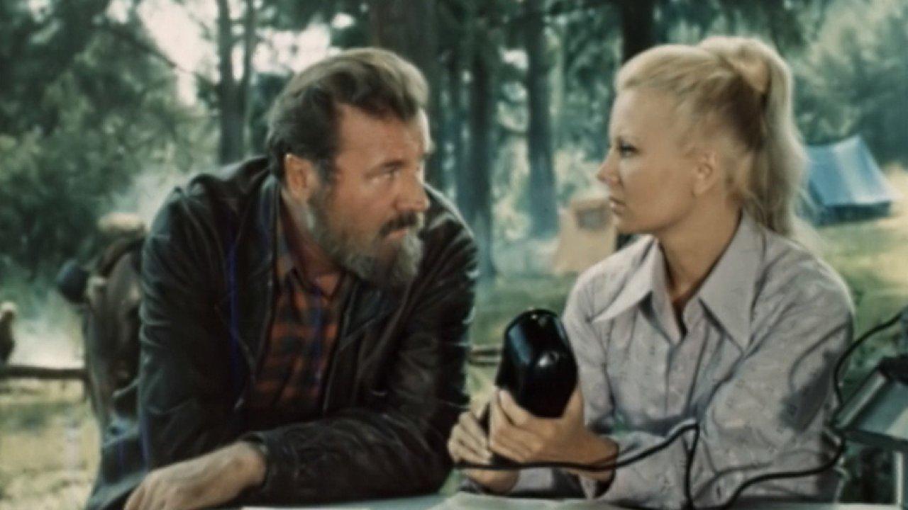 «SOS» над тайгой - Приключения, Детектив, Драма, Фильм