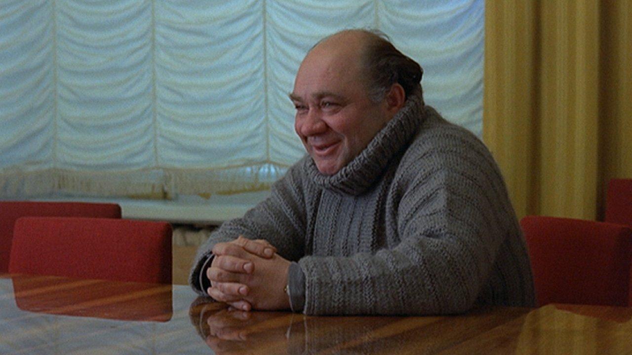 Мимино - Трагикомедия, Фильм