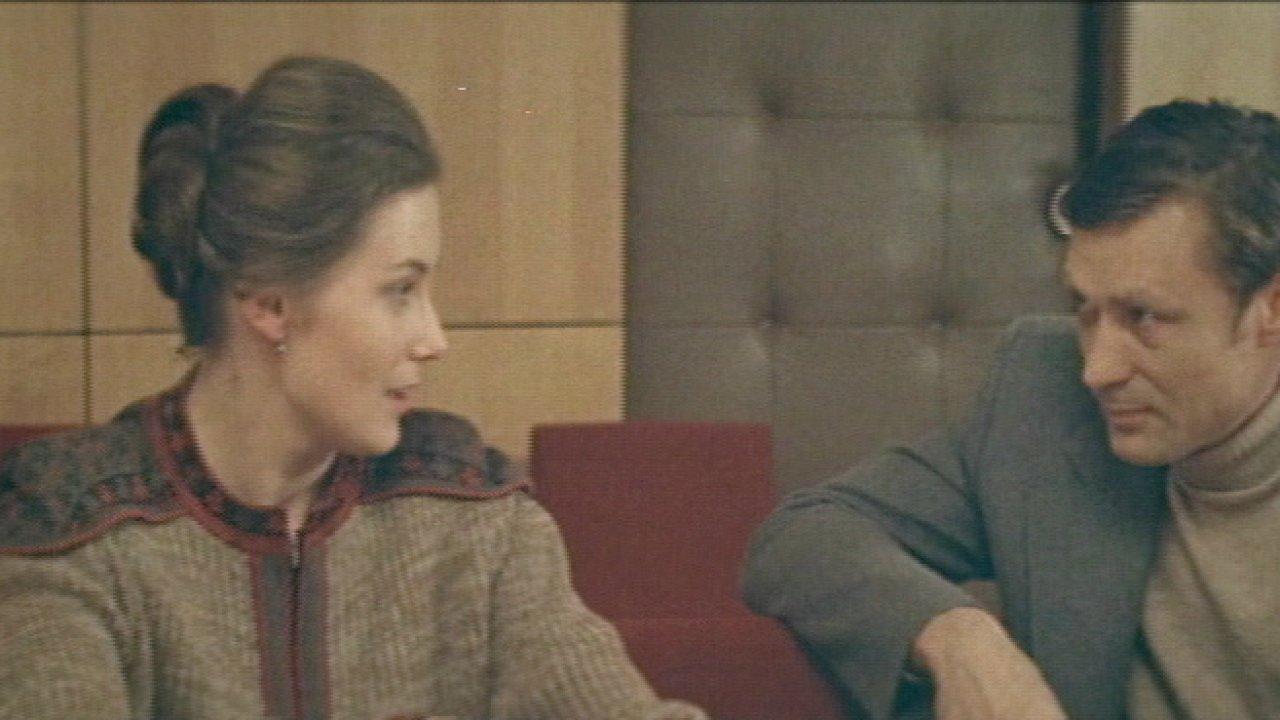 Молодые люди - Драма, Фильм