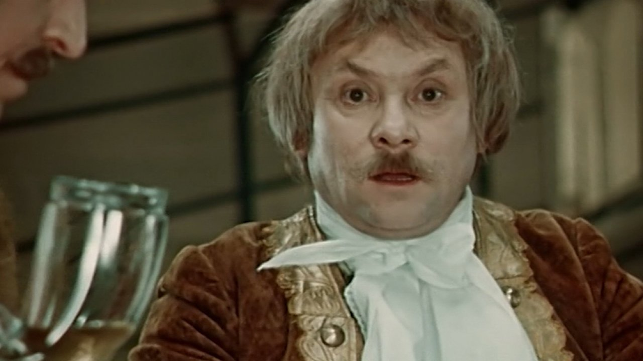Табачный капитан - Приключения, Фильм