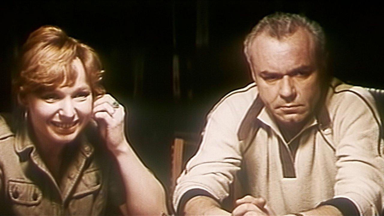Человек, который закрыл город - Детектив, Фильм