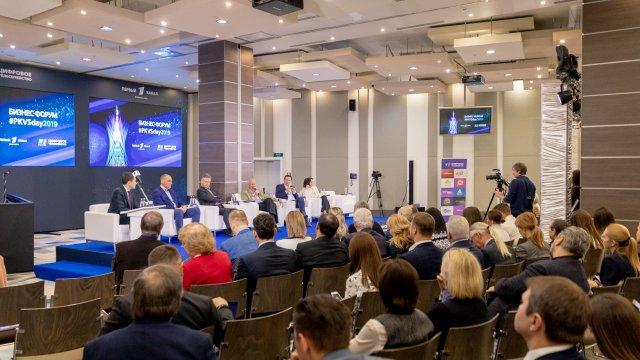 «Первый канал. Всемирная сеть» провёл бизнес-форум для операторов связи
