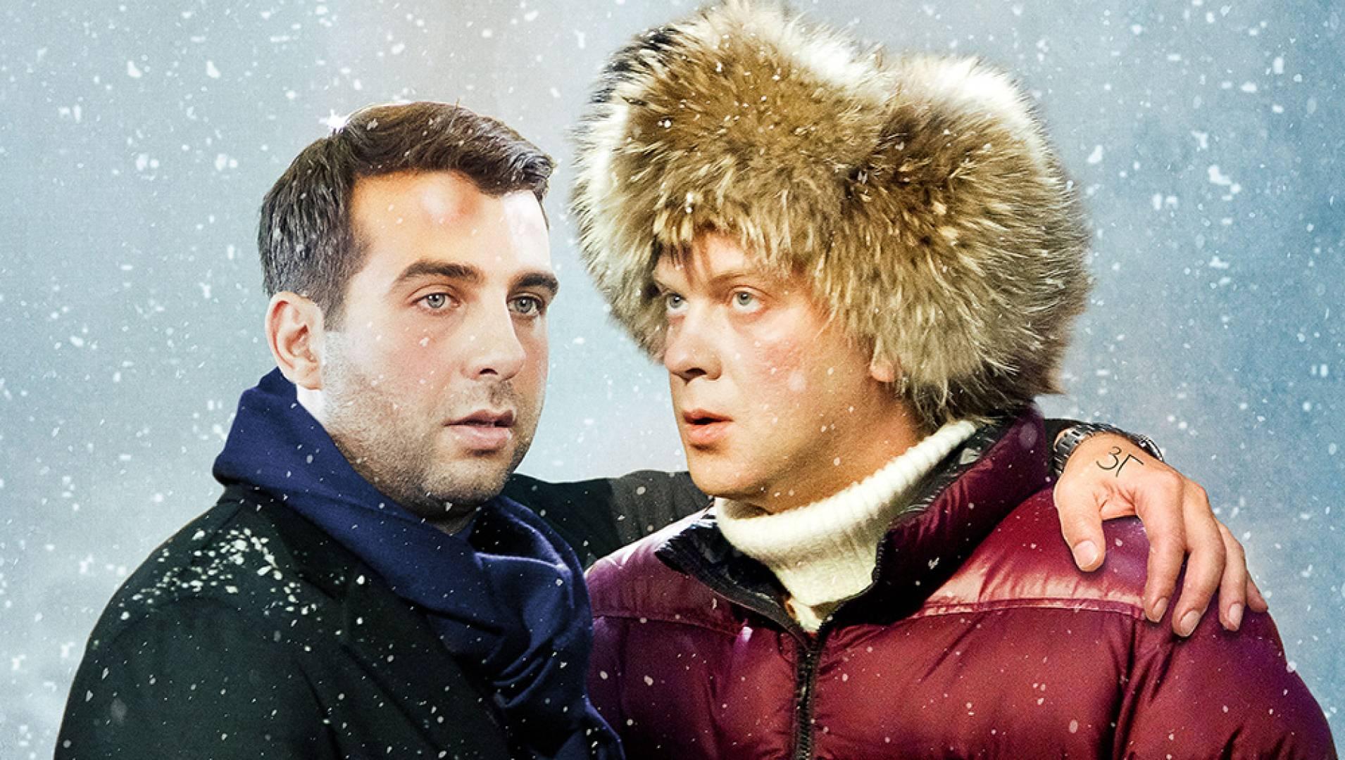 Ёлки-2 - Комедия, Фильм