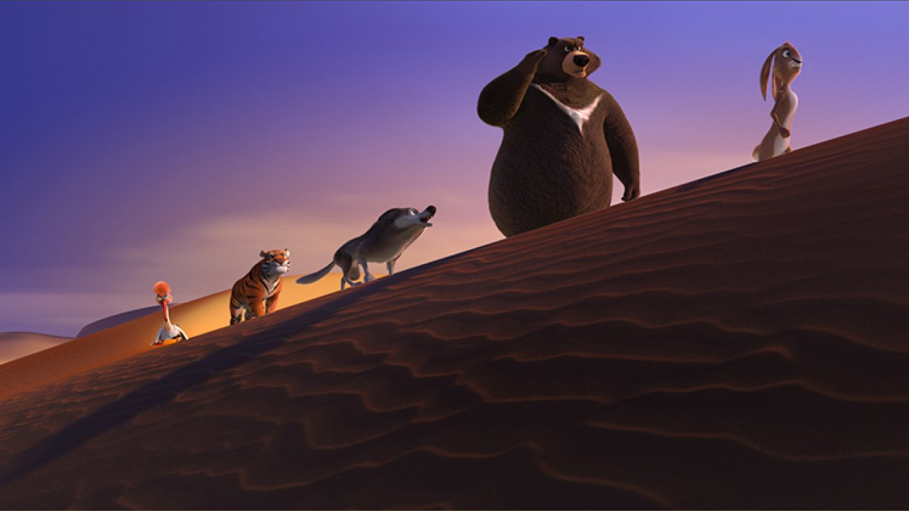 Большое путешествие - Приключения, Анимационный фильм