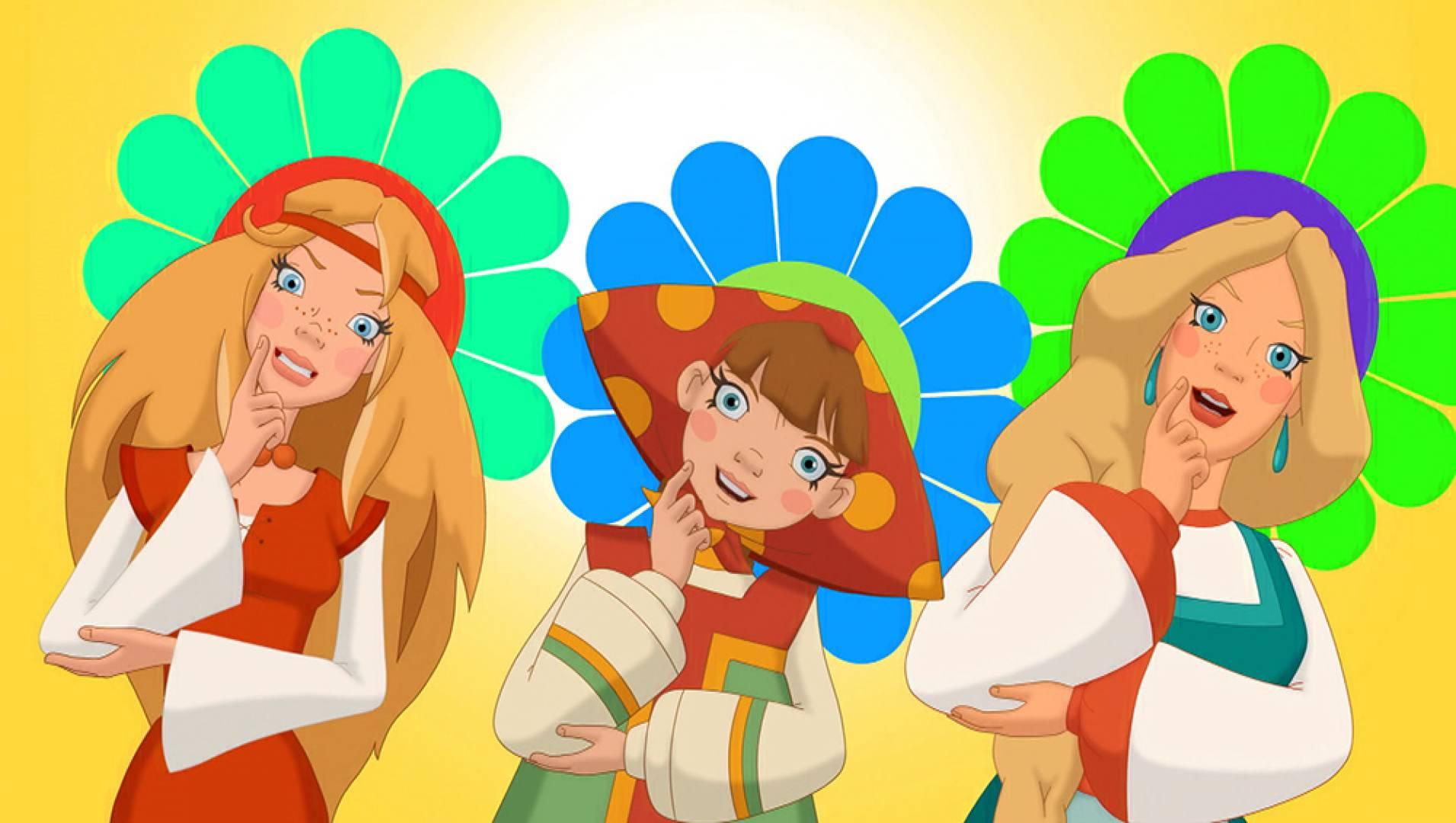 Три богатыря на дальних берегах - Анимационный фильм
