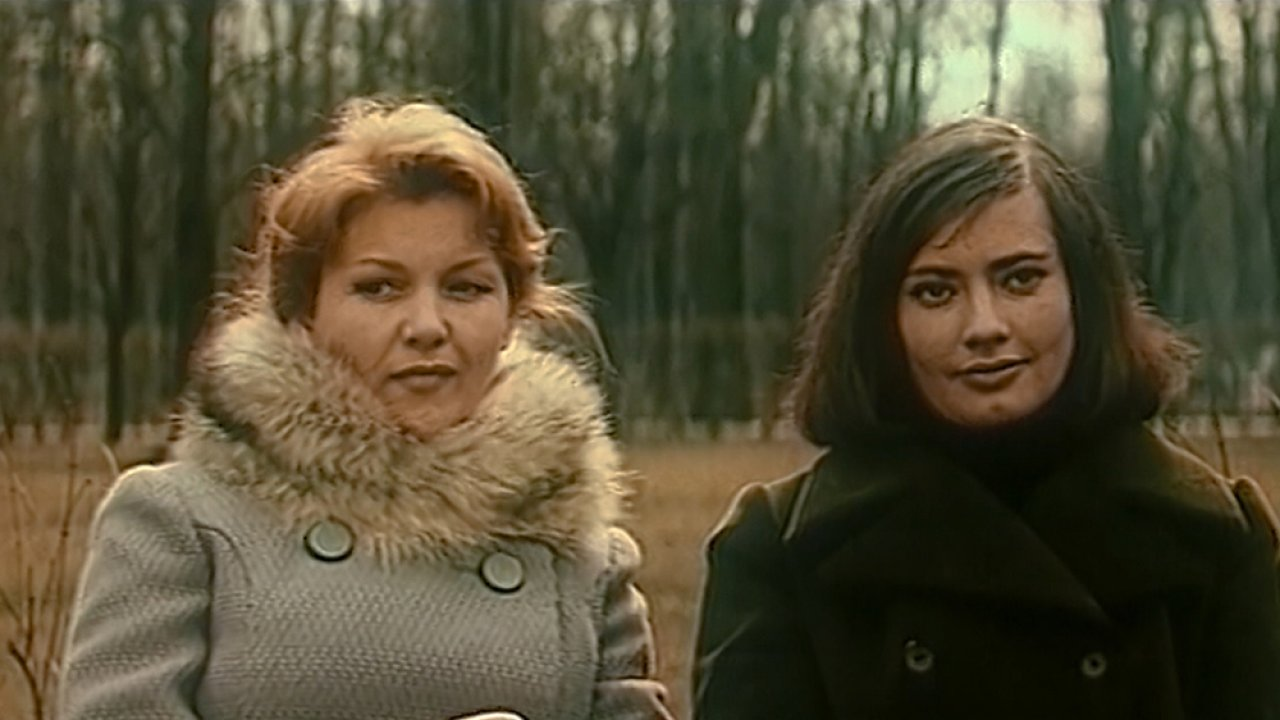 О любви - Мелодрама, Фильм