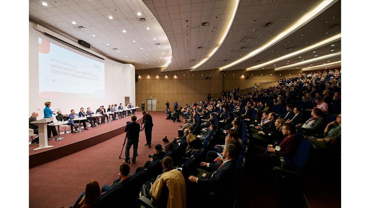 Content Summit Russia