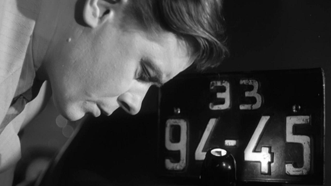 Дело №306 - Детектив, Фильм