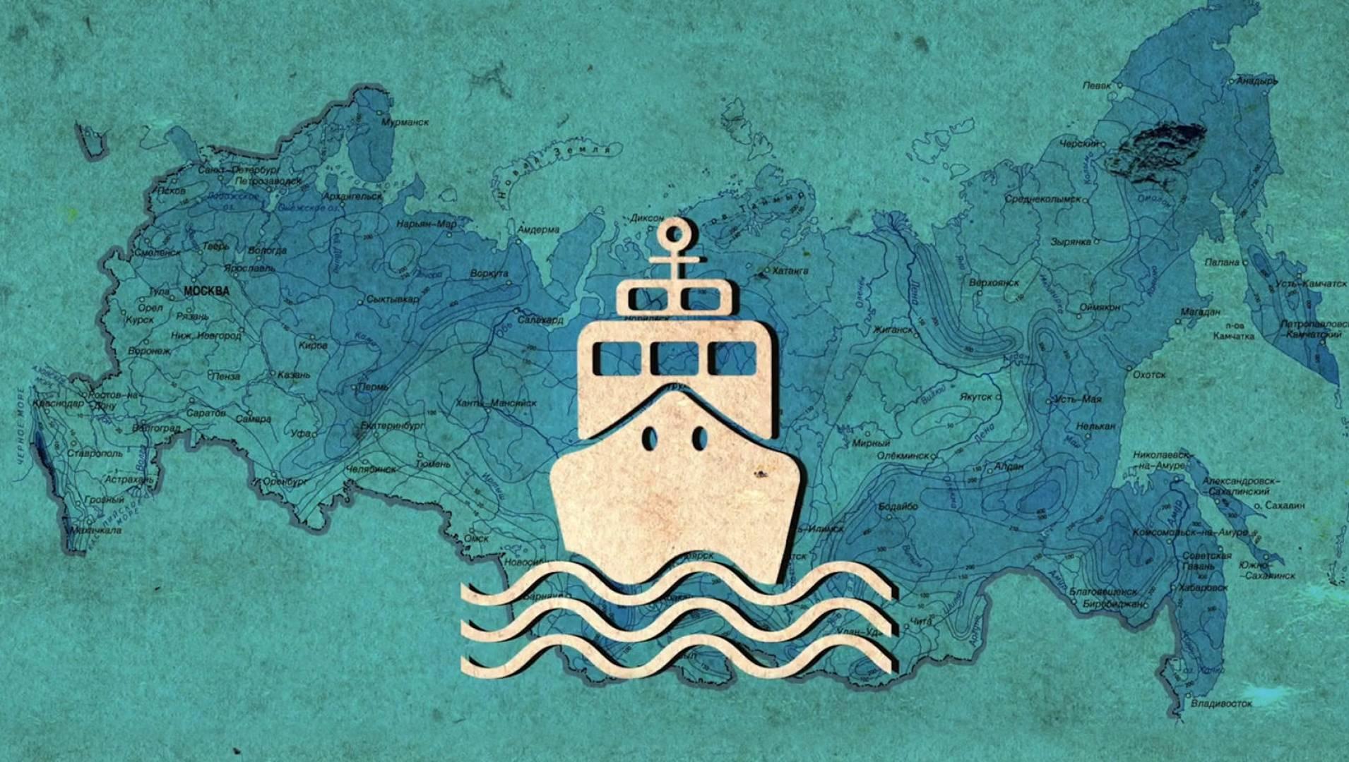 Великие реки России - Документальный фильм