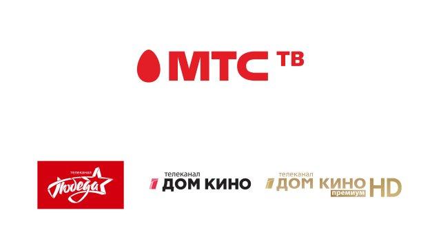 Телеканалы «ПОБЕДА», «Дом кино» и «Дом кино Премиум» теперь можно смотреть в Спутниковом ТВ МТС!