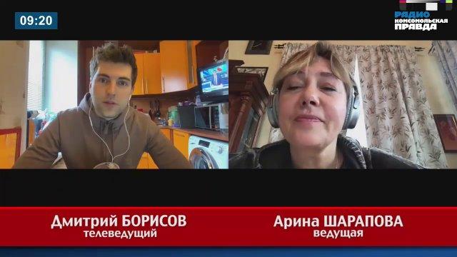 Дмитрий Борисов: «Всем захочется вернуться в реальность, когда можно потрогаться, но изменится многое»