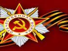 Песни Великой Победы. Праздничный концерт в Кремле