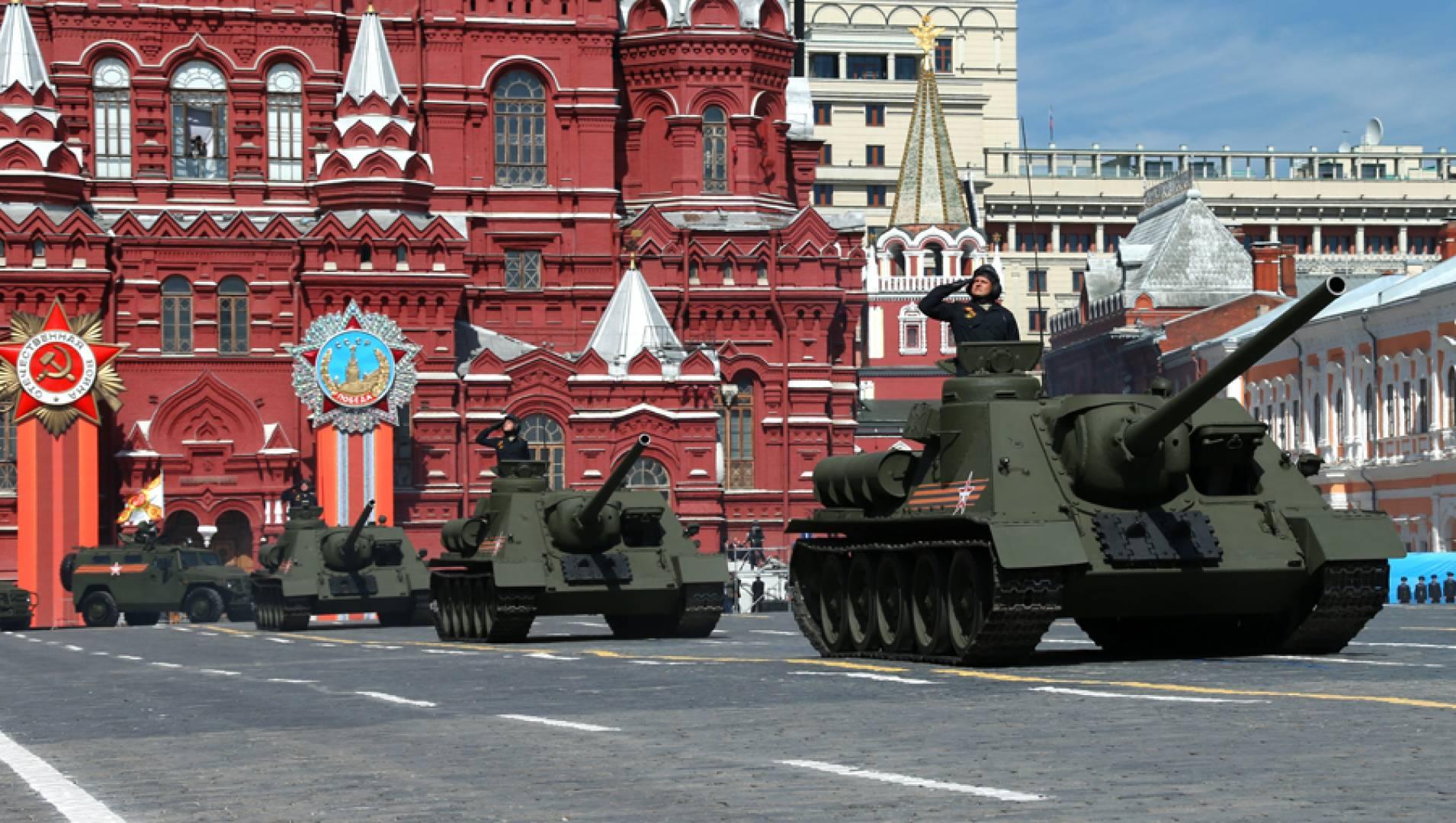 Парад, посвящённый 75-летию Победы в Великой Отечественной войне