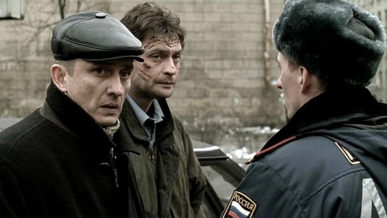 Потерявшие солнце - Детектив, Фильм