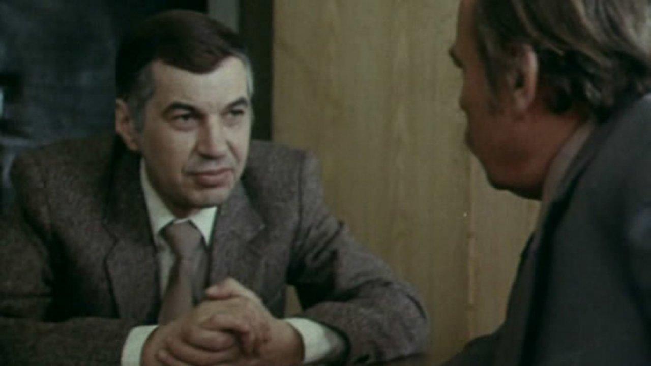 Профессия— следователь - Детектив, Фильм