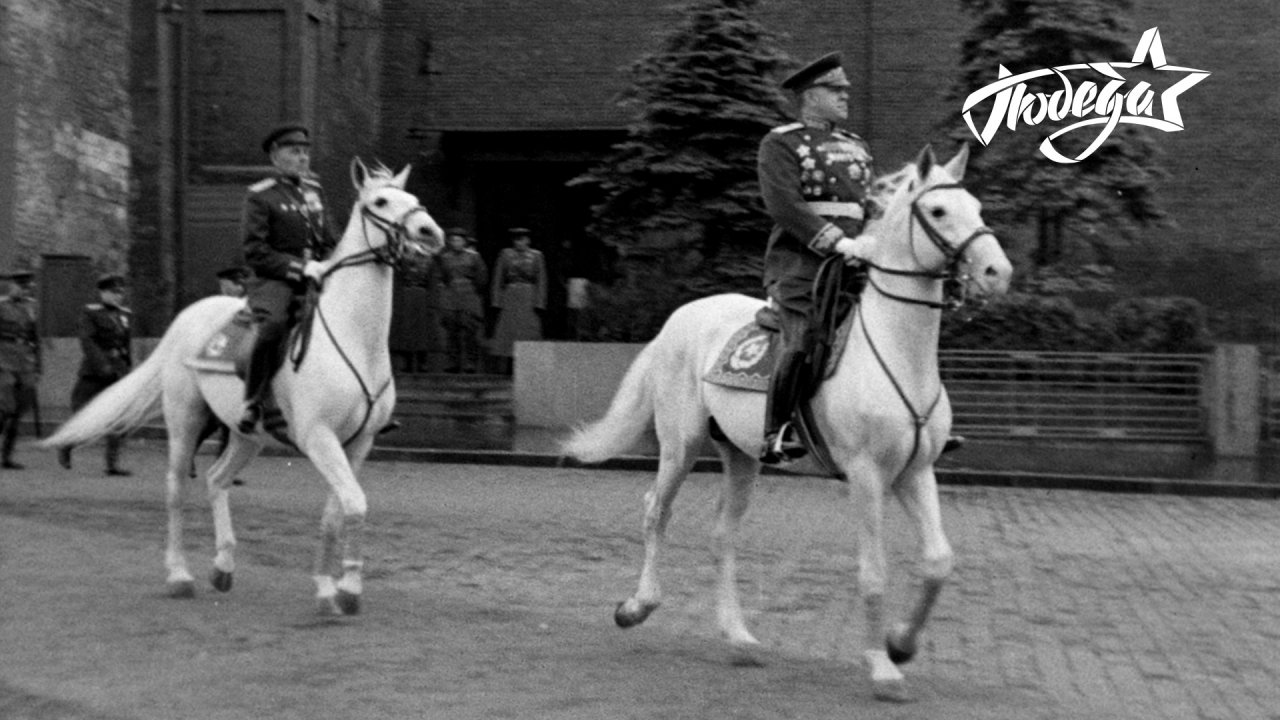 С утра и до вечернего салюта: телеканал «ПОБЕДА» покажет хронику Парада Победы 1945 года