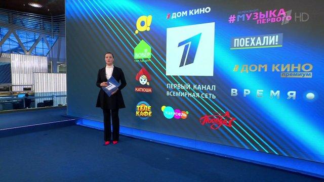 25-летие отмечает «Первый канал. Всемирная сеть». Сюжет Первого канала от 27.11.2020