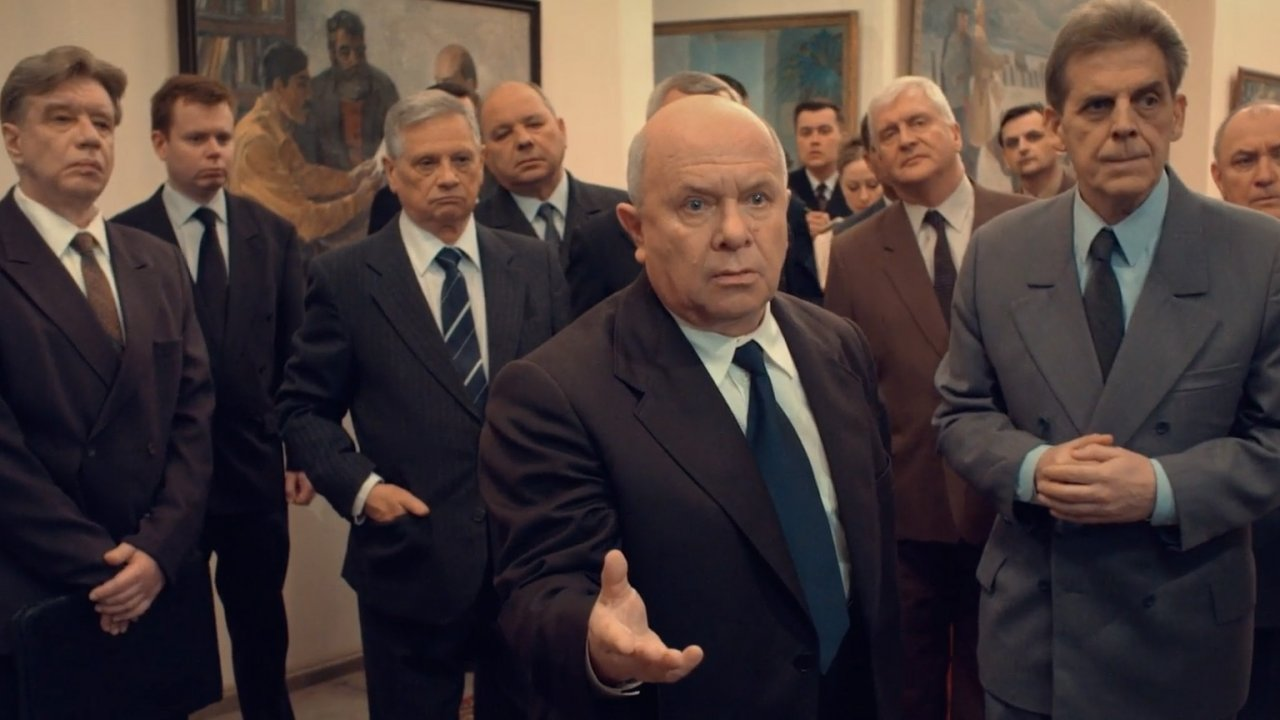 Мосгаз - Детектив, Сериал