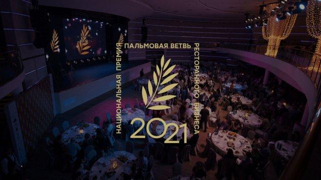 Премьера на PalmaFest: документальный фильм «Прививка вкуса» от «Телекафе»