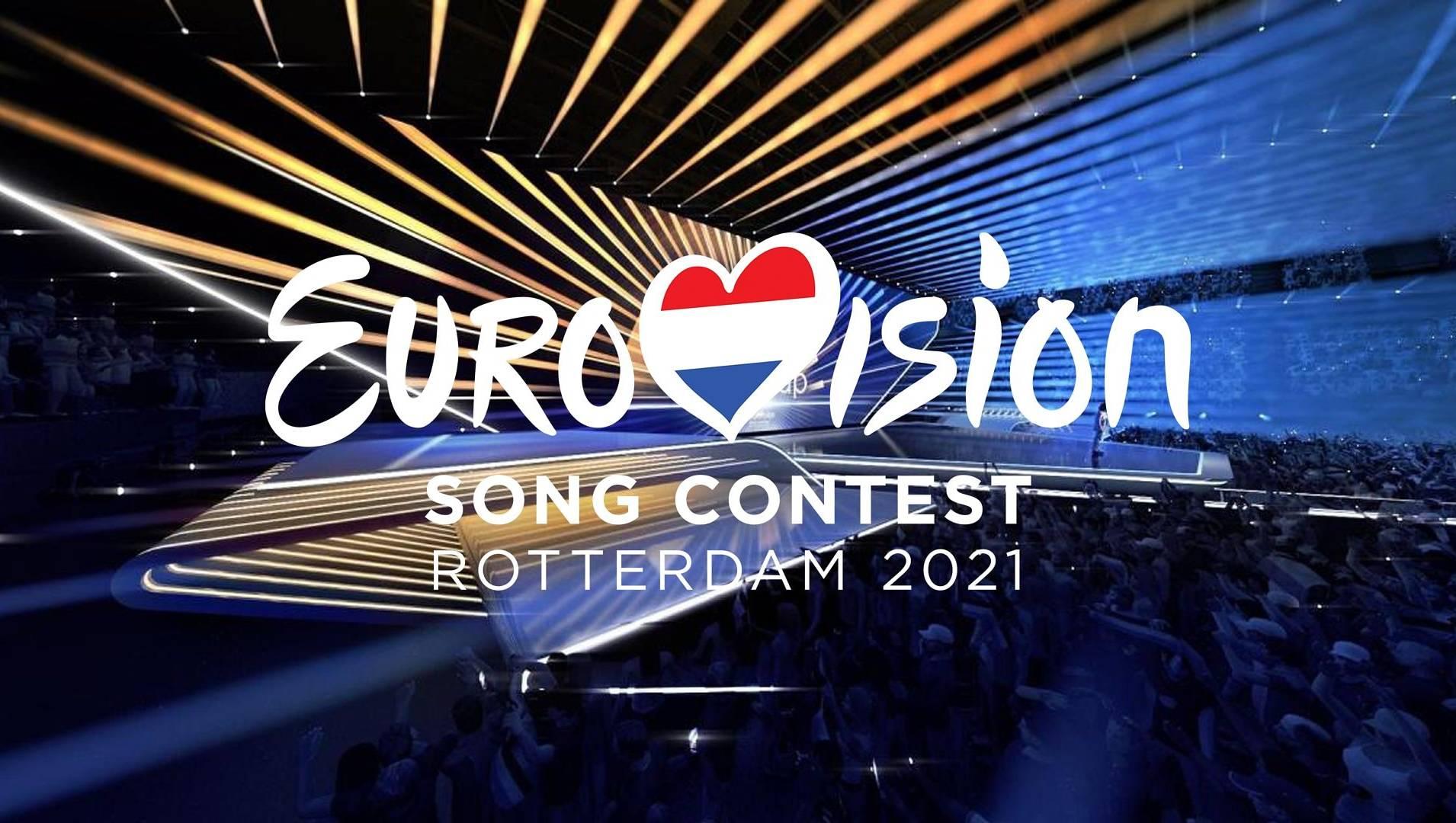 Евровидение-2021 - Программа
