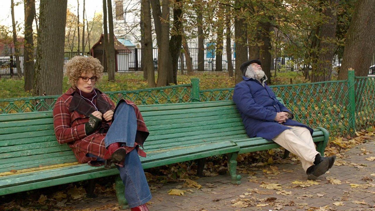 Бабушка лёгкого поведения - Комедия, Фильм