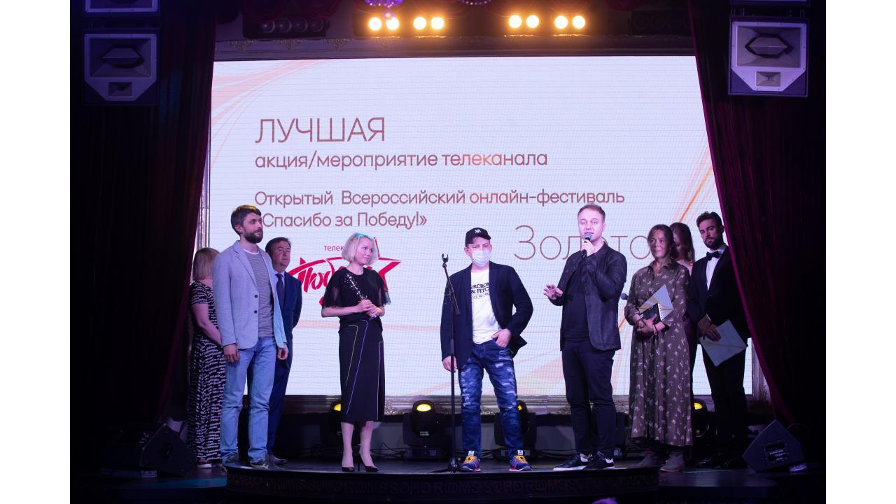 Каналы «Цифрового Телесемейства» Первого канала — лауреаты премии «Золотой луч»