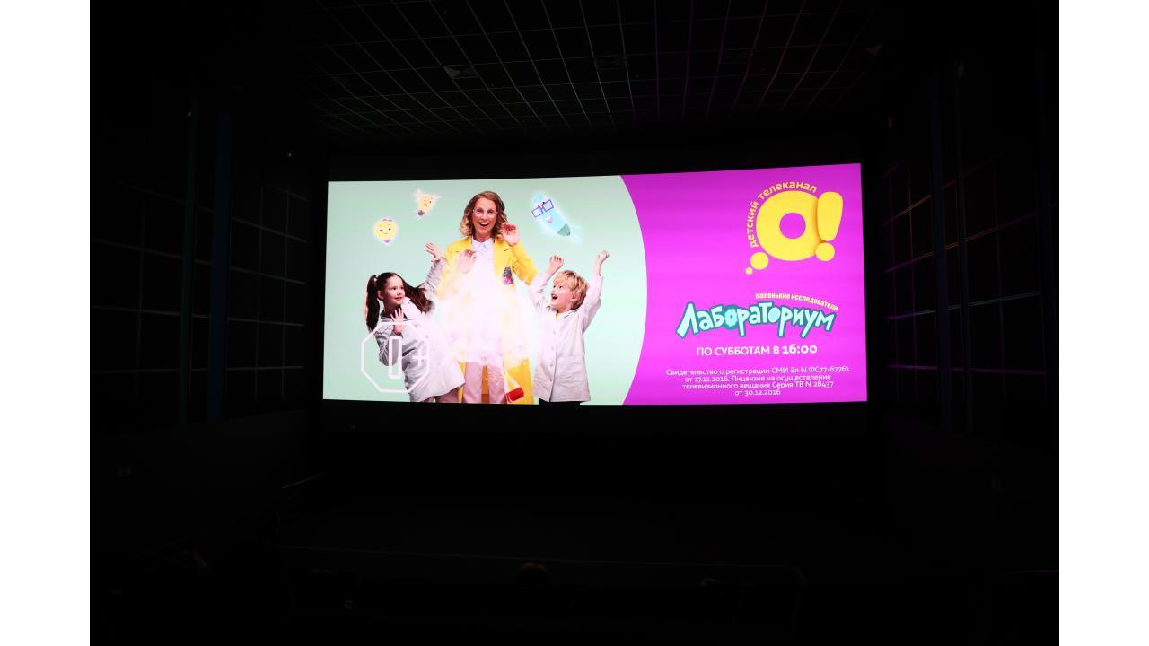 Телеканалы «Победа» и «О!» организовали специальный кинопоказ